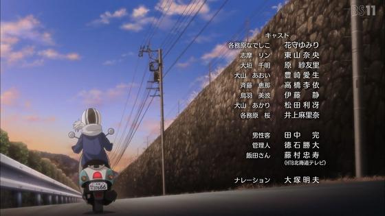 「ゆるキャン△ SEASON2」2期 10話感想 (54)