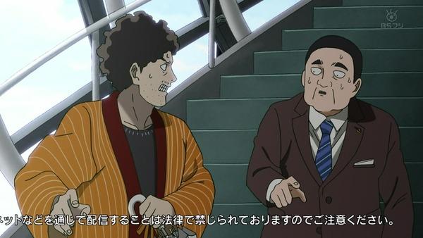 「モブサイコ100Ⅱ」2期 12話感想 (2)