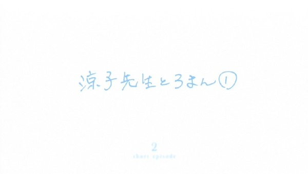 「月がきれい」2話 (42)