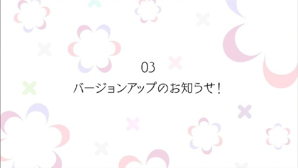 「魔法少女育成計画」 (4)