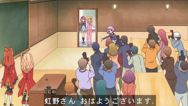 「アイカツスターズ!」第97話 (12)