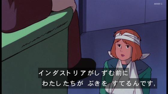 「未来少年コナン」第21話感想 画像  (90)