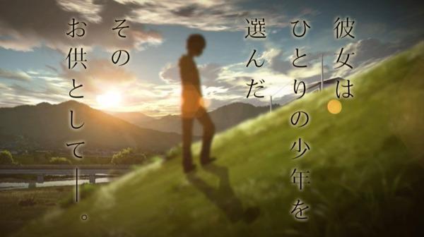 「神様になった日」 (3)