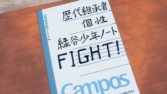 「僕のヒーローアカデミア」113話(5期 25話)感想 (98)
