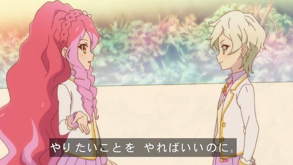 「アイカツスターズ!」第56話 (46)