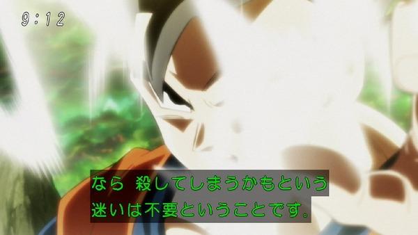 「ドラゴンボール超」118話 (24)