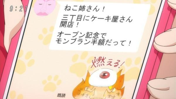 「ゲゲゲの鬼太郎」6期 13話感想 (41)