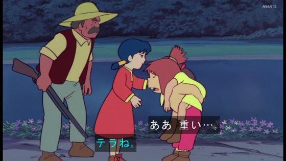 「未来少年コナン」第17話感想 画像 (38)