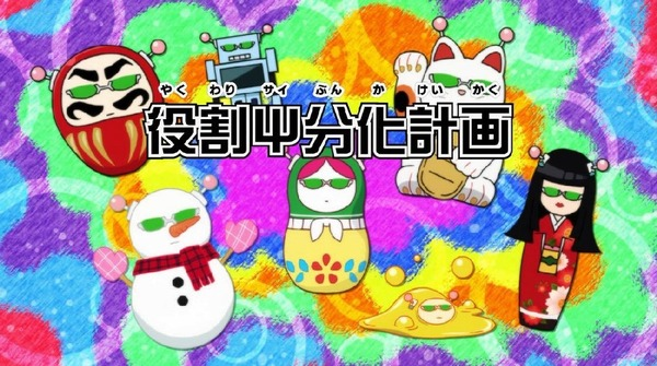 「斉木楠雄のΨ難」2期 22話 (1)