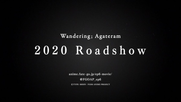 「FateGrand Order 絶対魔獣戦線バビロニア」FGO 1話感想 (50)