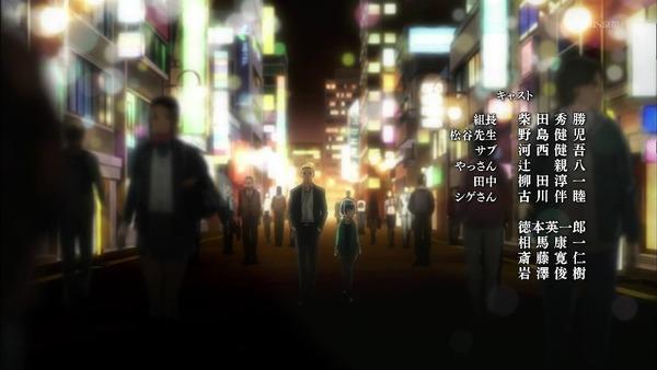 「ヒナまつり」3話感想 (105)