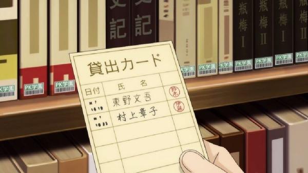 「斉木楠雄のΨ難」2期 11話 (70)
