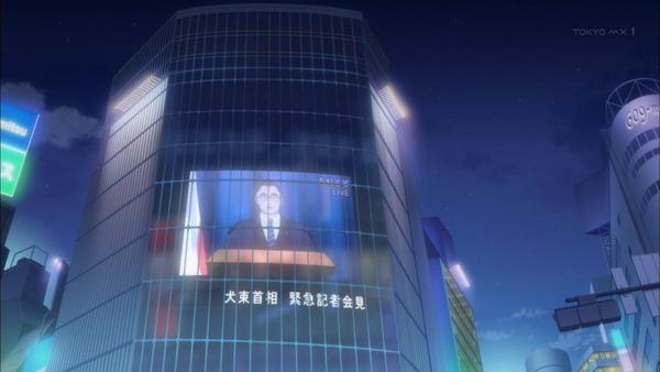 「正解するカド」5話 (6)