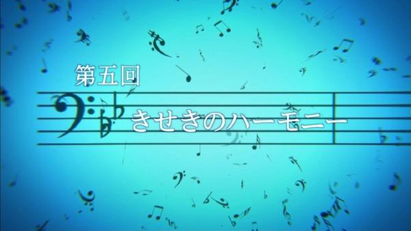 「響け!ユーフォニアム2」 (2)