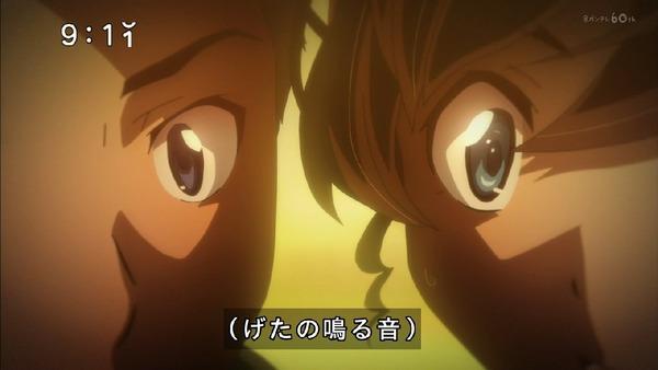 「ゲゲゲの鬼太郎」6期 1話 (19)