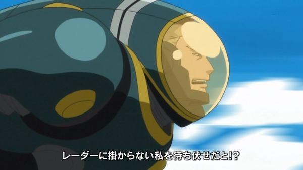 コンクリート・レボルティオ 超人幻想 (26)