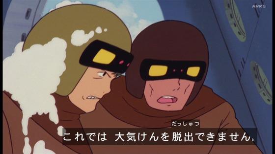 「未来少年コナン」第25話感想(実況まとめ)画像  (33)