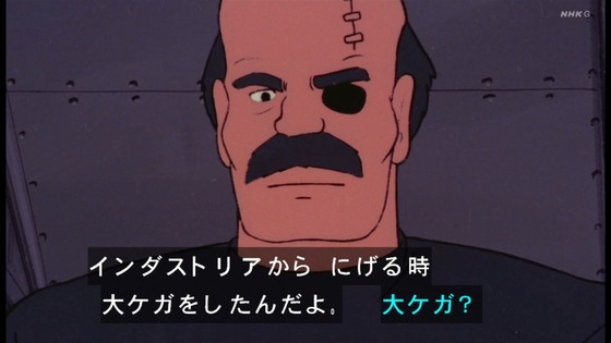 「未来少年コナン」第10話感想  (91)
