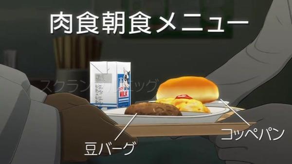 「BEASTARS(ビースターズ)」2話感想  (63)