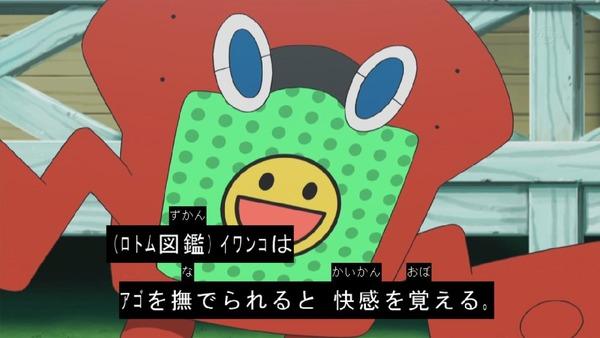 「ポケットモンスター サン&ムーン」 (4)