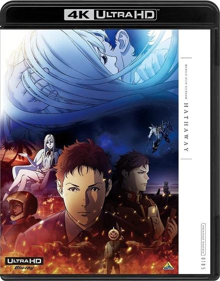 閃光のハサウェイ【4K ULTRA HD Blu-ray】