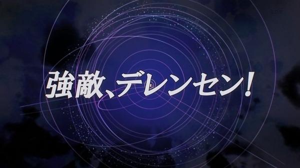 Gのレコンギスタ  (2)
