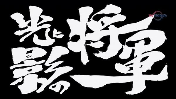 銀魂゜ (6)