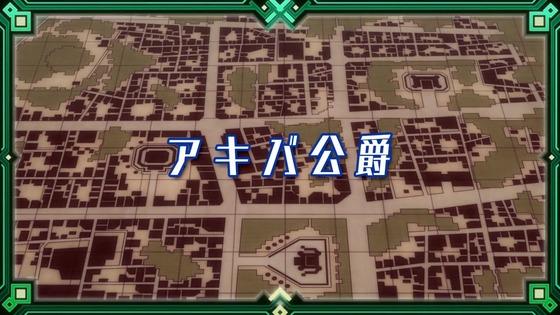 「ログホラ」3期 2話感想 (16)