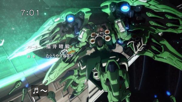 「機動戦士ガンダム UC」1話感想 (5)