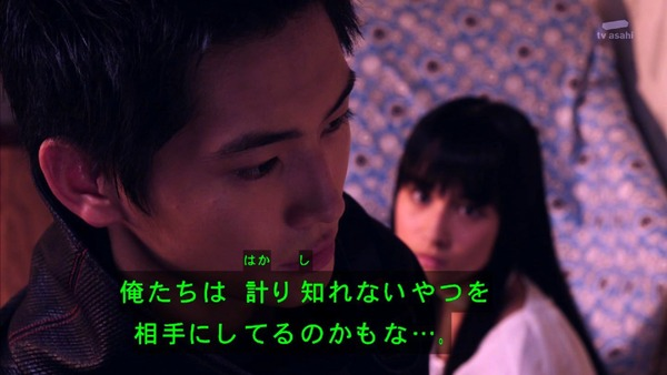 「仮面ライダージオウ」8話感想 (36)