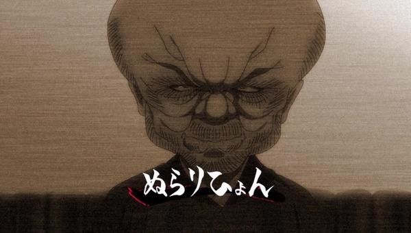 「ゲゲゲの鬼太郎」6期 76話感想  (67)
