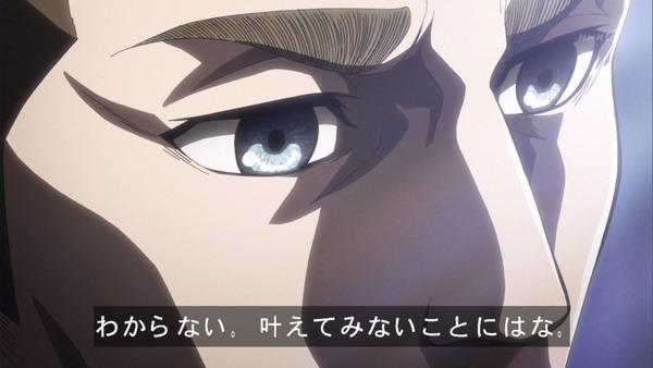 「進撃の巨人」55話感想 (85)