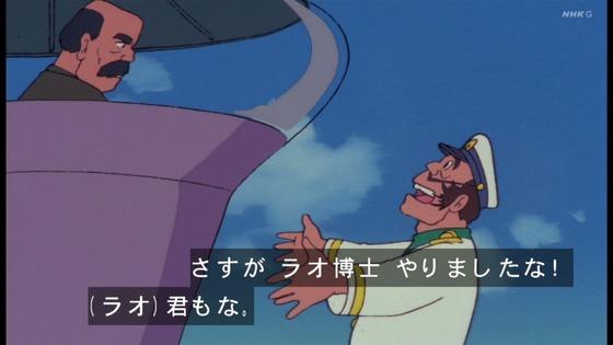 「未来少年コナン」第13話感想 (4)