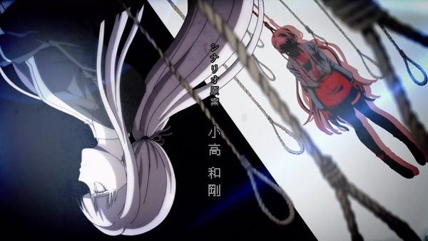 「ダンガンロンパ3 未来編」2話 (1)