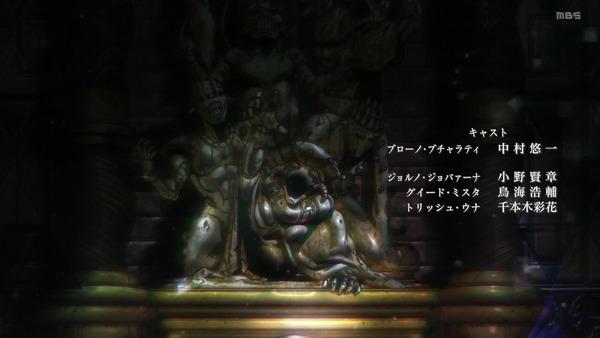 「ジョジョの奇妙な冒険 5部」37話感想 (61)