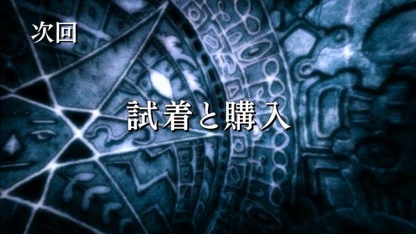 「ソード・オラトリア(ダンまち外伝)1話 (42)