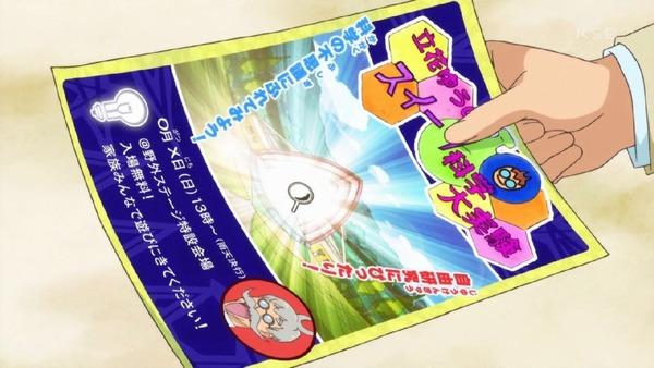 「キラキラ☆プリキュアアラモード」28話 (15)