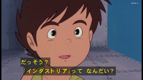 「未来少年コナン」第9話感想 (40)
