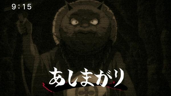 「ゲゲゲの鬼太郎」6期 63話感想 (51)