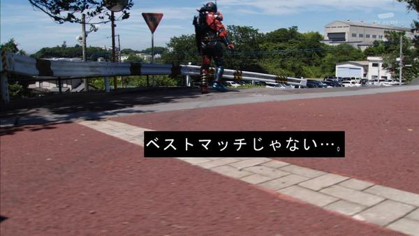 「仮面ライダージオウ」1話  (59)