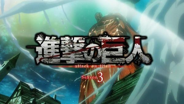 「進撃の巨人 Season3」(3期 13話)50話感想 (2)