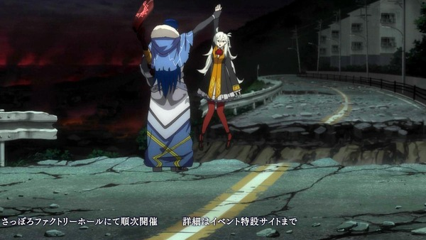「Fate/Grand Order -First Order-」 (45)