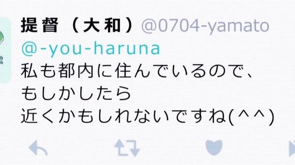 「風夏」 (1)