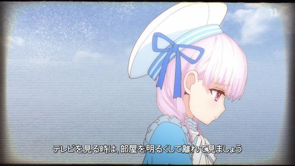 「FateEXTRA Last Encore」6話 (4)