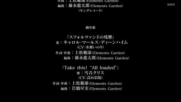 「戦姫絶唱シンフォギアXV」12話感想 (115)