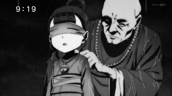 「ゲゲゲの鬼太郎」6期 14話感想 (45)