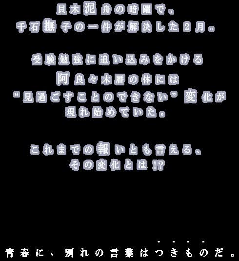 text-intro