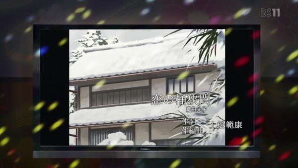 「戦姫絶唱シンフォギア」9話 (51)