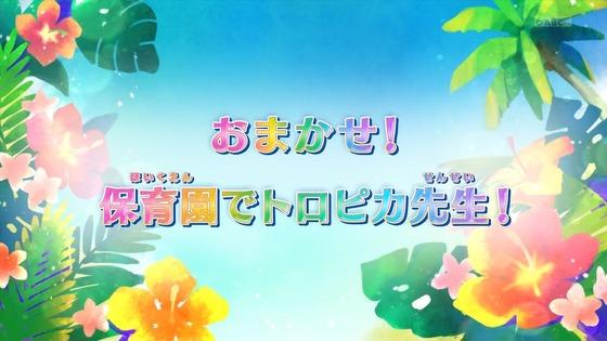 「トロピカル~ジュ!プリキュア」14話感想 (8)