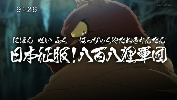 「ゲゲゲの鬼太郎」6期 10話感想  (71)